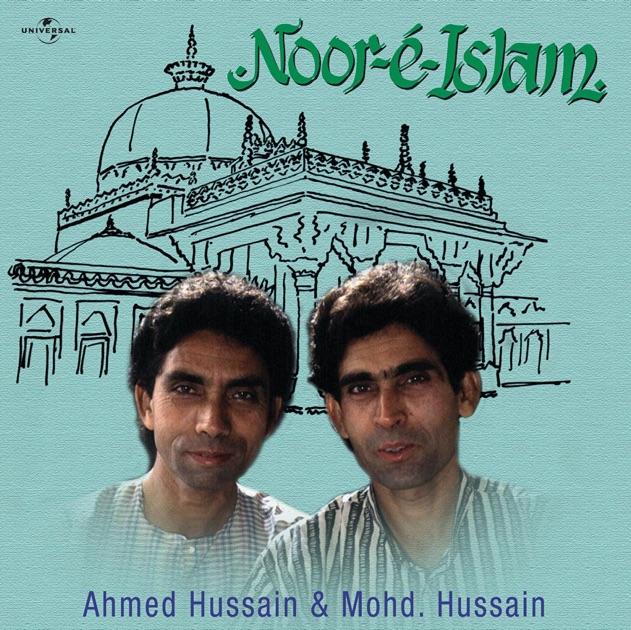 Tu Mera Hai Sanam Dj: Noor-E-Islam By Ustad Ahmed Hussain & Ustad Mohammed