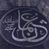 Muslimgauze - Jawani Zindabad