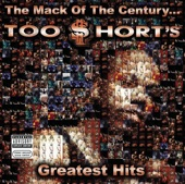 Too $hort - I Ain't Trippin'