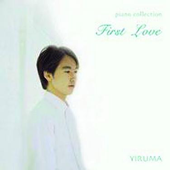 First Love (Yiruma Piano Collection)-Yiruma