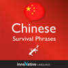 Innovative Language Learning - Learn Chinese - Survival Phrases Chinese, Volume 1: Lessons 1-30: Absolute Beginner Chinese #5 (Unabridged) artwork