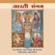 Om Jay Jagdish Hare - Pankaj Udhas