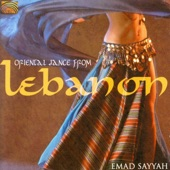 Emad Sayyah - Ghanni Ya Samra (Your Dance is Beautiful)