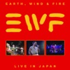 Live In Japan (Audio Version)