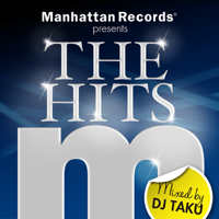 Various Artists - Manhattan Records Presents