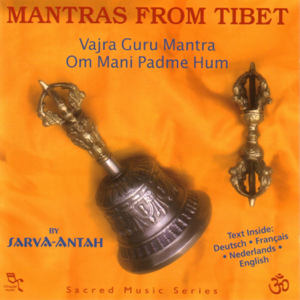 Various Artists - Sacred Music from Tibet: Mantras