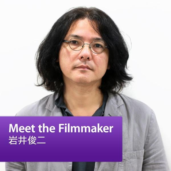 岩井俊二: Meet the Filmmaker
