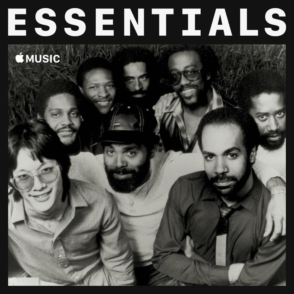 Maze Essentials