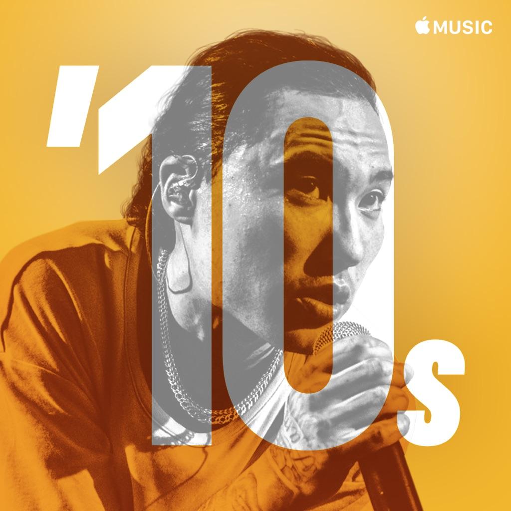 '10s Russian Hip-Hop Essentials