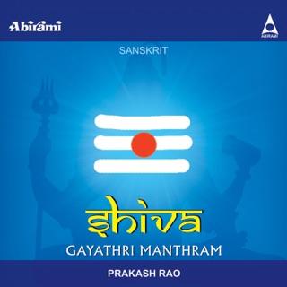 Pancha Bootha Gayatri Mantra - EP by Prakash Rao & Usha Raj on Apple