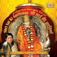 Lata Mangeshkar - Shri Sai Ki Aartiyaan artwork