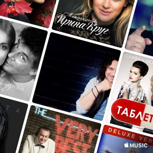 Mid-Year Review 2015: Russian Chanson