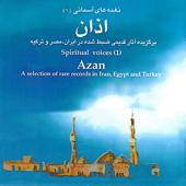 Maqam Rast (Egyptian)