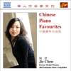 Jie Chen - Chen: Chinese Piano Favorites artwork