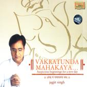 Vakratunda Mahakaya