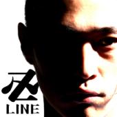 卍 LINE