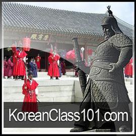 Learn Korean - Level 4: Beginner Korean, Volume 2: Lessons 1-25: Beginner Korean #3 (Unabridged) audiobook
