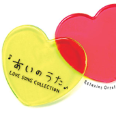 One Love (Originally Performed by 嵐) [Music Box]