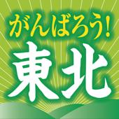 夕焼け雲/千昌夫ジャケット画像