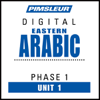 Pimsleur - Arabic (East) Phase 1, Unit 01: Learn to Speak and Understand Eastern Arabic with Pimsleur Language Programs  artwork