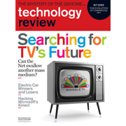 Audible Technology Review, January 2011