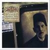 El Mouqadima - Mashrou' Leila