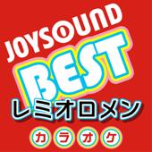 3月9日 (カラオケ Originally Performed By レミオロメン)