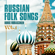 Syp, Simeon - Boris Rubaschkin