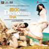 Ekk Deewana Tha (Original Motion Picture Soundtrack) - A. R. Rahman