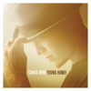 Chris Rene - Young Homie artwork