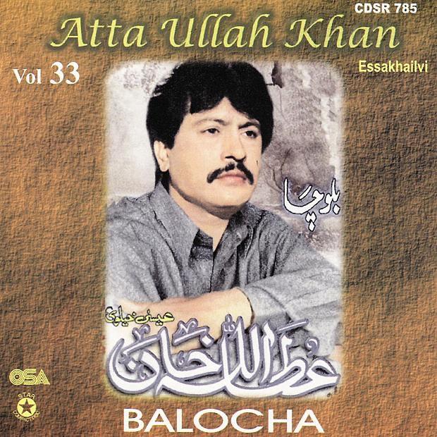 Free download sad songs of attaullah khan esakhelvi lostsc.