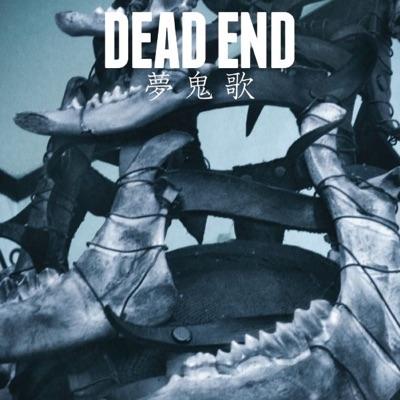 Dream Devil - Dead End