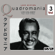 I See A Million People (But All I Can See Is You) - Cab Calloway & Andrew Brown