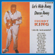 Let's Hide Away and Dance Away - Freddie King