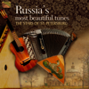 The Stars of St. Petersburg - Russia's Most Beautiful Tunes artwork