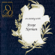 Dido and Aeneas: Dido's Lament - Jessye Norman