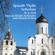 Молитвы Иисуса - Хор сестёр Свято-Елисаветинского монастыря