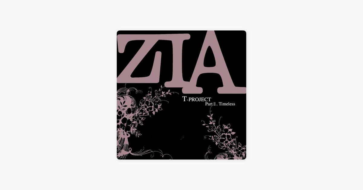 zia bad habit mp3 download