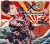 X3 - Aya Matsuura