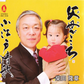 Oyagokoro