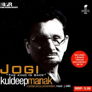 Kuldeep Manak All Time Top 100 by Kuldeep Manak on iTunes