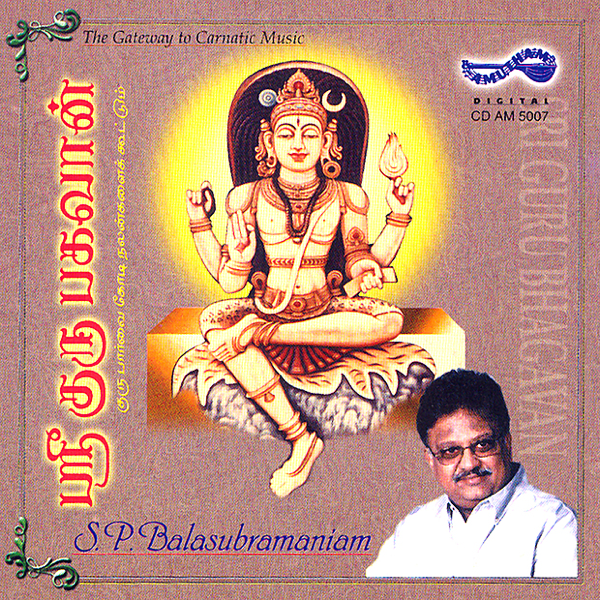 Sri Guru Bhagavan by S  P  Balasubrahmanyam