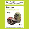 Natasha Bershadski - Michel Thomas Method: Russian Introductory Course (Unabridged)  artwork