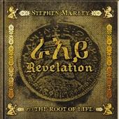 Stephen Marley - Can't Keep I Down