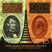 Negativland - The Piddle Diddle Report: Strike It Rich / This Fabled Island / Cary Grant Tapes A Ghost