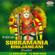 Sri Subramani Ashtothra Satha Namavali - T. S. Aswini Sastry