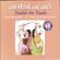 Taalio Na Taale Ek Taali Vol.2 - Various Artists