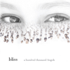 Shiv Shakti - Bliss