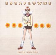 The Vision of Escaflowne (Original Soundtrack) - Yoko Kanno & Hajime Mizoguchi - Yoko Kanno & Hajime Mizoguchi