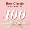 Classical Music Masterpieces Music Box 100 - Maiko